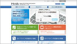 医療情報サービス Minds