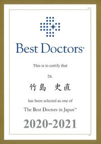 The Best Doctors in Japan 2020-2021